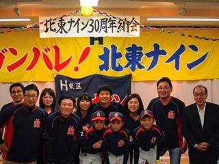 11/12 平成29年 納会・卒団式